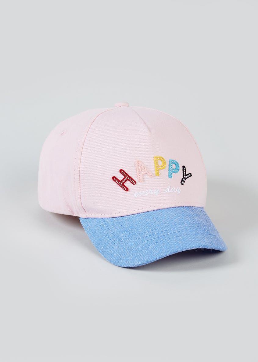 Детская кепка (бейсболка) с оригинальной надписью Маталан для девочки
