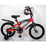 Велосипед Sigma Nexx Boy 16, фото 3