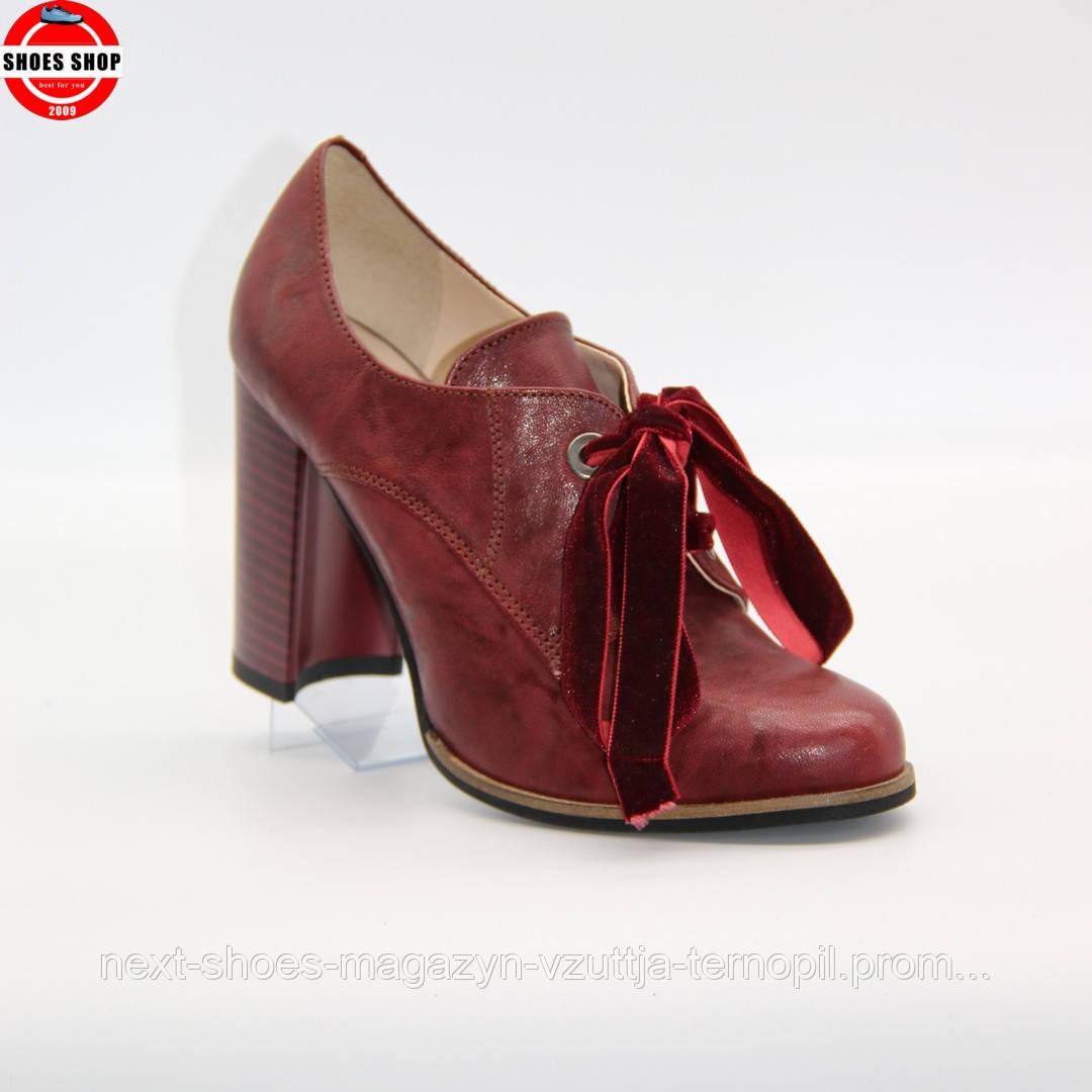 Туфлі жіночі бордові Kaniowski Польща демісезонні арт модель 3403