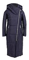 Женские куртки зима большого размера  48-56 синий