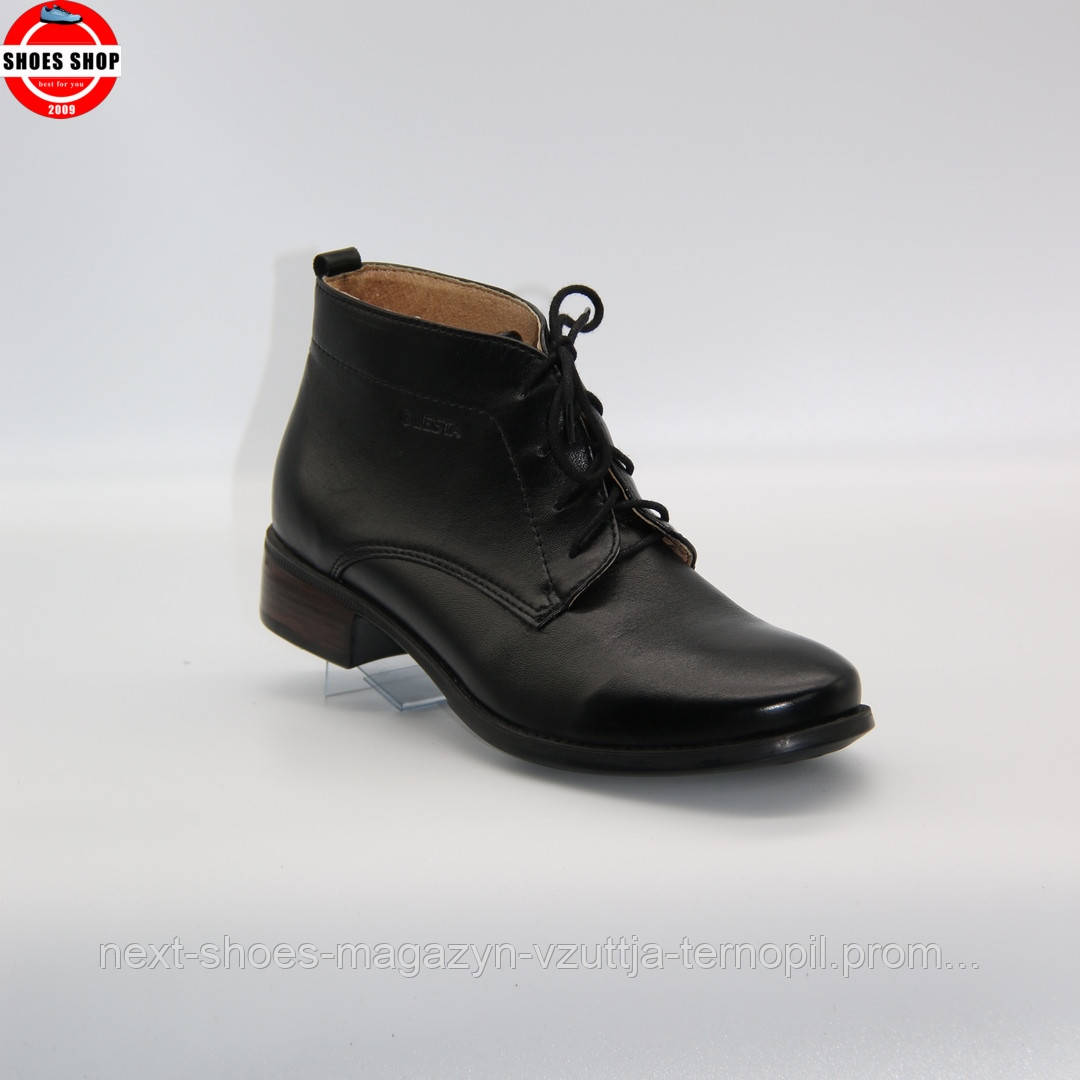 Жіночі туфлі Lesta (Польща) чорного кольору. Дуже гарні та комфортні. Стиль: Фелісіті Джонс