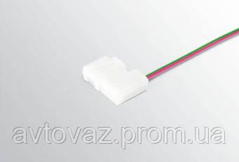 Разъем лампы Н1 1 контактный под контакт с боковым креплением с проводом