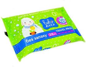 24шт Вологі серветки  Без запаху Baby ZAYA*50