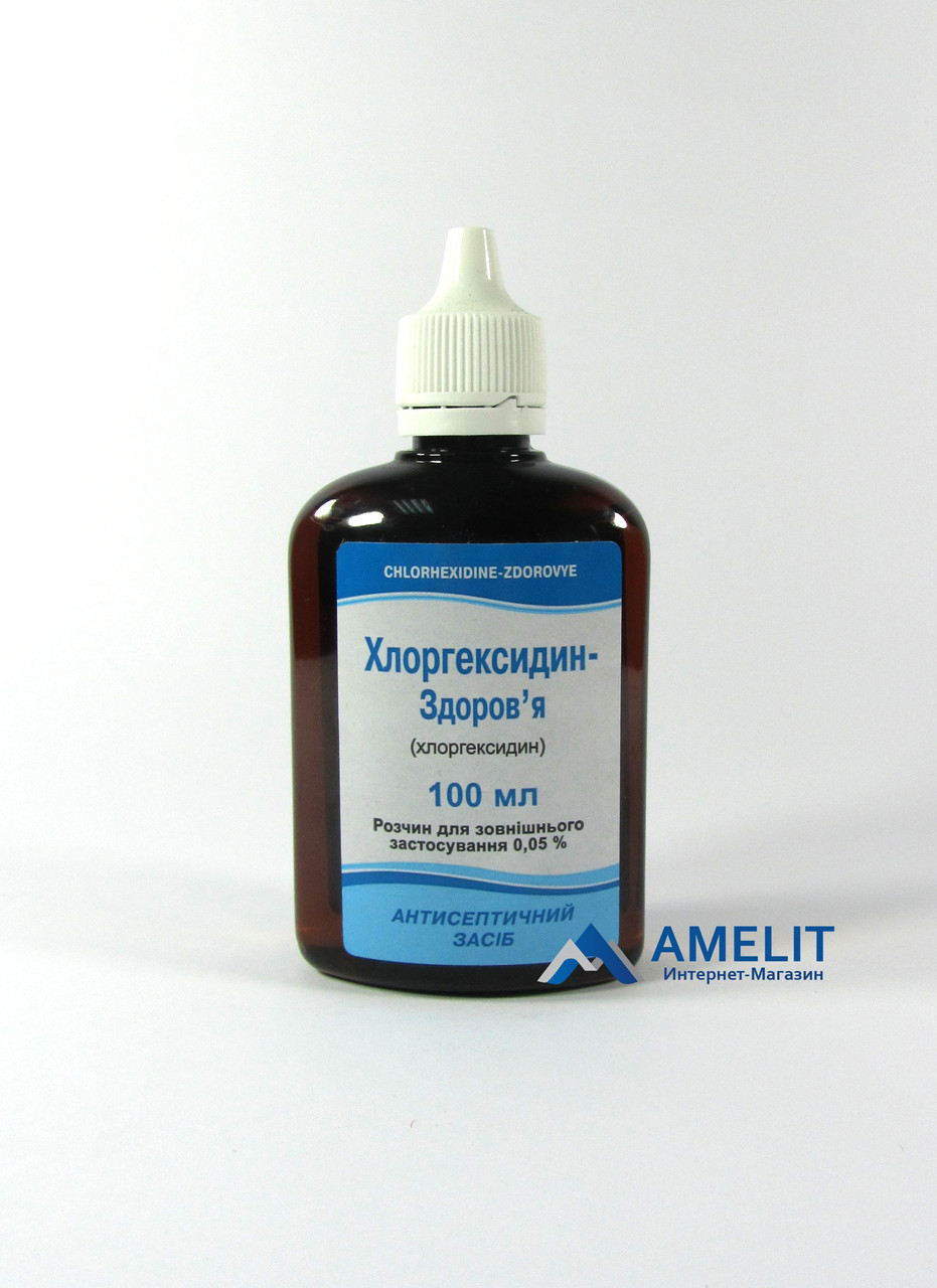 Остеогекс (хлоргексидина раствор 0,05%), жидкость 100мл