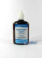 Хлоргексидин-Здоровье (хлоргексидина раствор 0,05%), 100мл, фото 1