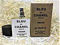 Chanel Blue De Chanel (Тестер Концентрат) (50ml)