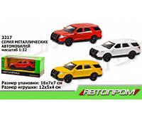 "Машина металл 3217 ""АВТОПРОМ"",1:32,3 цвета,откр.двери, в кор.16*7*7см(3217)"