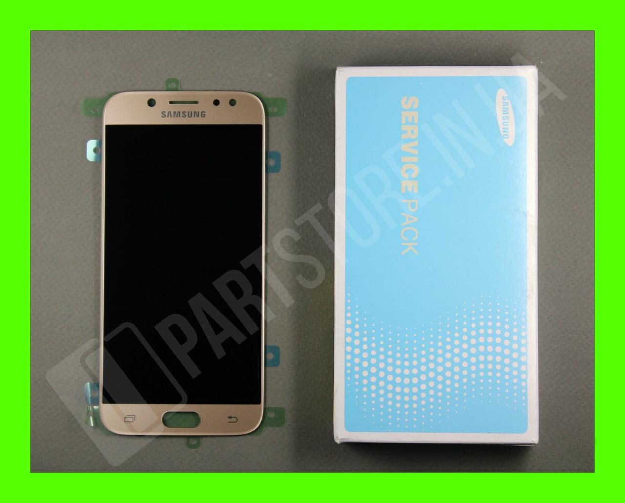 Дисплей Samsung j530 Gold j5 2017 (GH97-20738C) сервисный оригинал