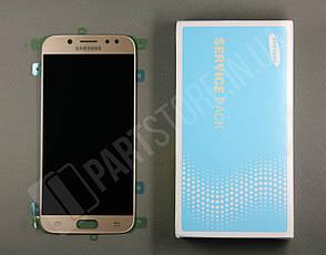 Дисплей Samsung j530 Gold j5 2017 (GH97-20738C) сервисный оригинал, фото 2