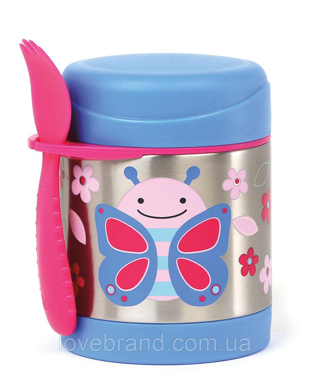 Детский термос для еды с бабочкой Skip Hop (США), посуда скип хоп для малышей