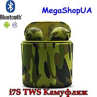 Беспроводные Bluetooth наушники TWS AirPods i7S Камуфляж. AirPods с кейсом для зарядки Box Camouflage TWS i7S