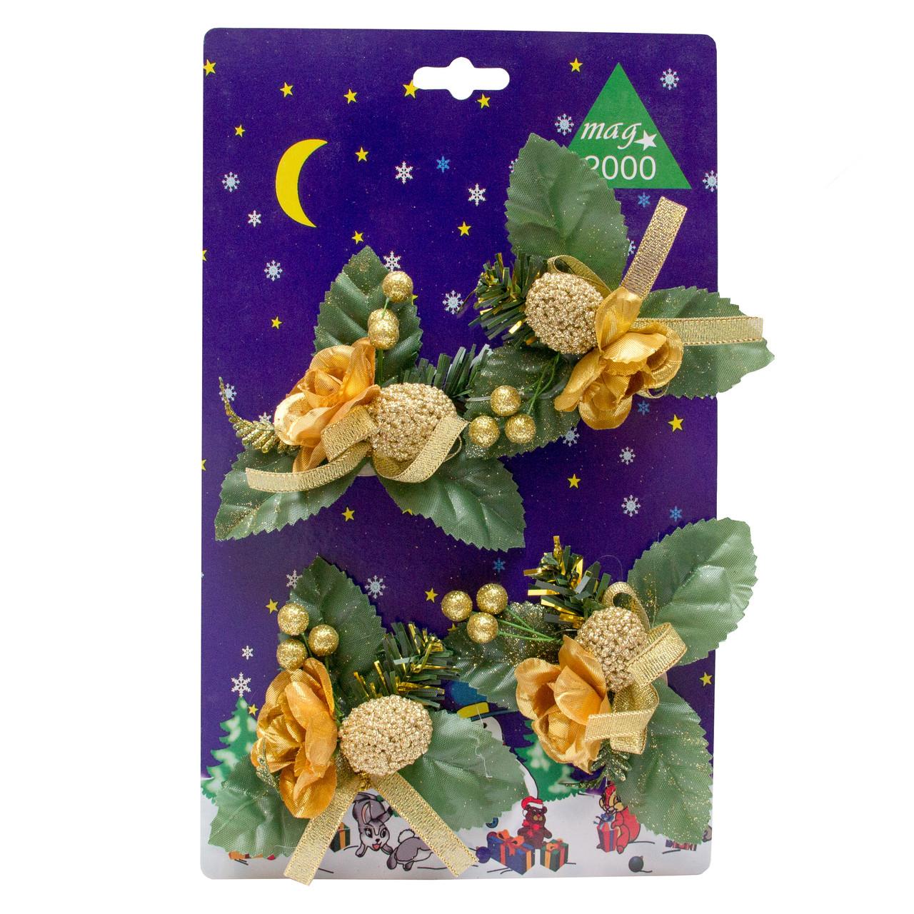 4 хвойные веточки с цветочками, листиками и ягодами на прищепках, 8*11 см (470563)