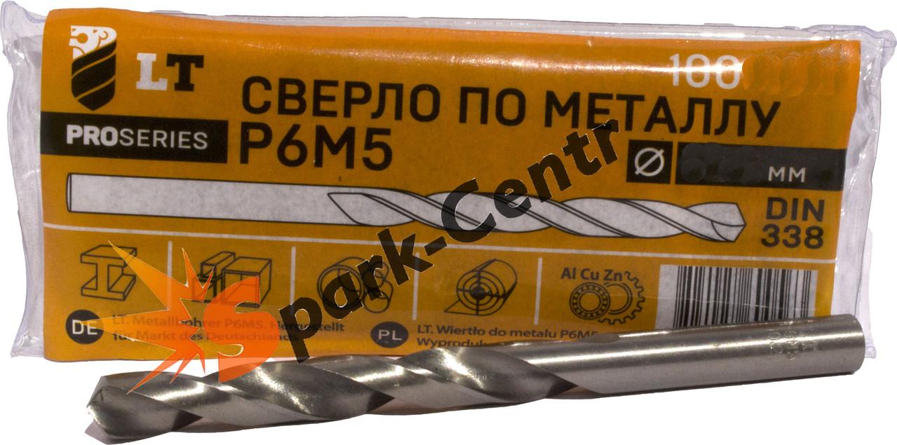 Сверло Ø 13,0 мм по металлу P6M5 спиральное с цилиндрическим хвостовиком DIN 338 G (ГОСТ 10902-77)
