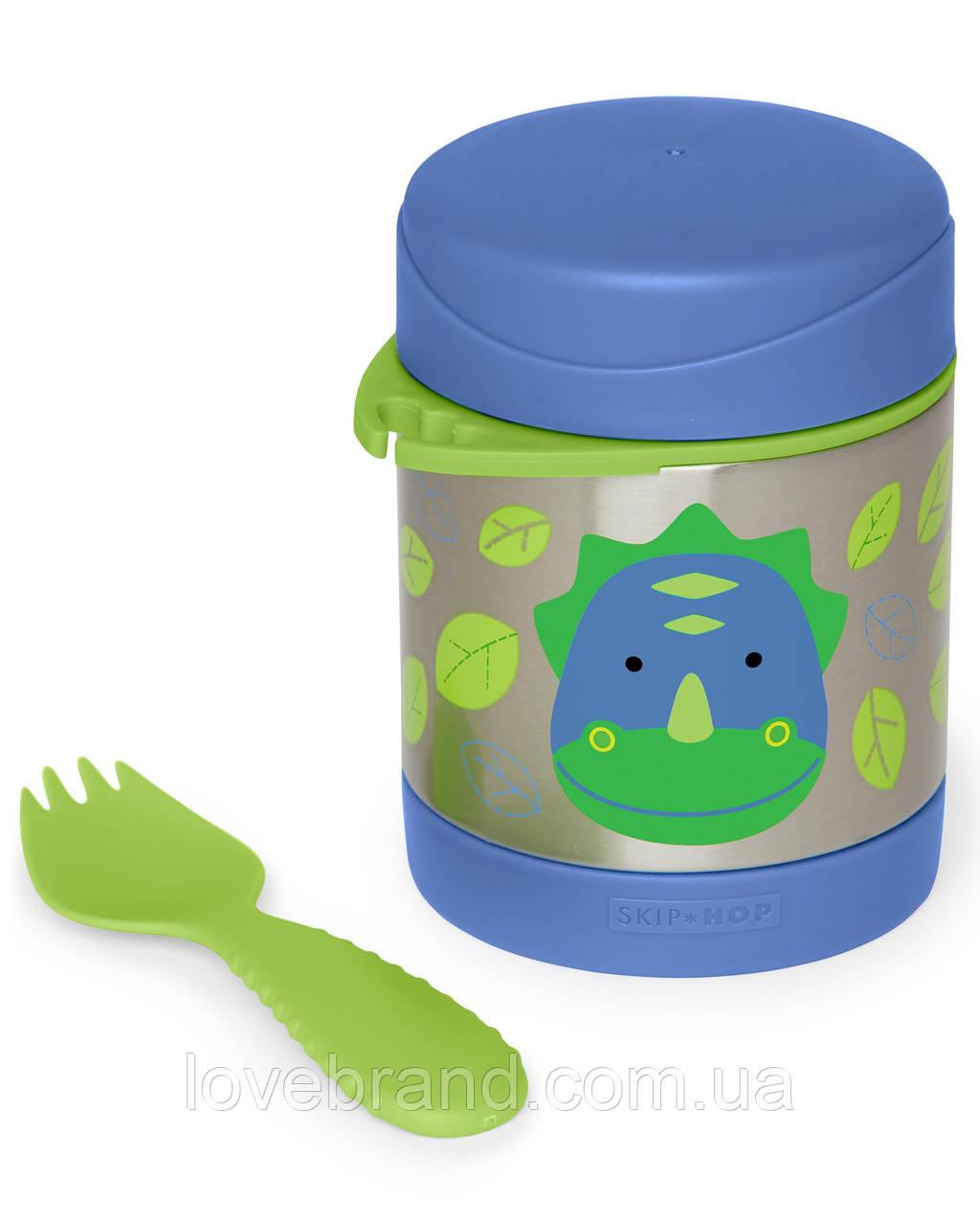 Детский термос для еды с динозавром Skip Hop (США), посуда скип хоп для малышей
