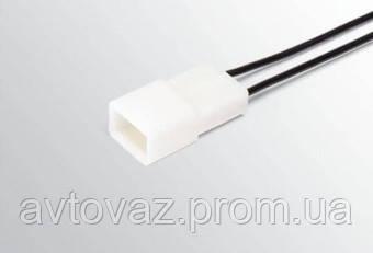 Разъем межжгутовой 2 контактный серии 2,8 с проводами штыревой