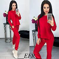 Спортивный костюм женский по бокам с разрезами - Красный