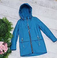 Куртка демисизонная  код 901 , размеры на рост от 140 до 164 примерный возраст от 9 и старше лет
