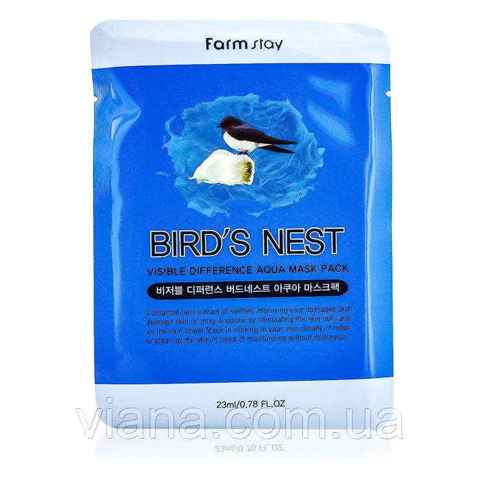 Маска для лица с экстрактом ласточкиного гнезда  FarmStay Visible Difference Bird´s Nest Aqua Mask Pack 23 ml