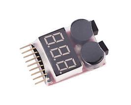 Alarm/miernik zabezpieczający akumulatory LiPo [8FIELDS] (для страйкбола)