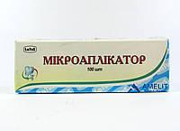 Микроаппликаторы Fine Латус (Латус, Украина), 100шт./упак., фото 1