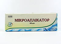 Микроаппликаторы Латус (Latus),Fine/средние, 100шт./упак., фото 1