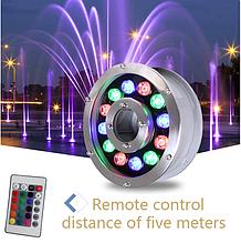 Підводний прожектор світлодіодний RGB 12 Вт IP68 з пультом дистанційного керування для фонтану і басейну