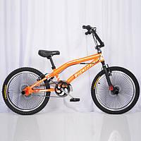 Велосипеды 20
