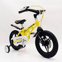 Велосипеды 16