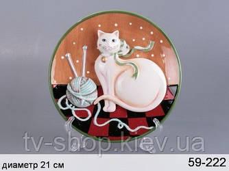 Декоративная тарелка Кошка с клубком