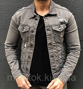 Мужская джинсовка куртка коттоновая серая размеры S и M
