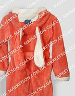 Детский махровый халат с ушками Зайка для детей от 7 до 9 лет