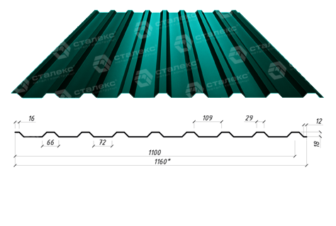 Профнастил С-18 RAL 6005 PE 0.45(зелёный) PE 0.45 мм Сталекс Профи