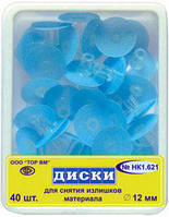 № HK1.621 Диски шлифовальные d-12 мм