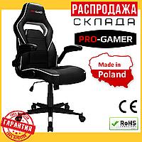 Компьютерное Игровое Кресло (Польша) PRO-GAMER STRIKE Белое
