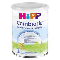 """987_Срок_до_30.12.19 2448 Дит.суха мол.суміш HIPP """"Combiotic"""" 2 для подальш годув,350г"""