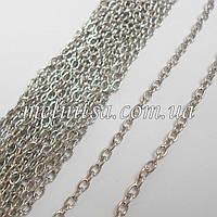 Цепочка бижутерийная, звено 4 х 3 мм, цвет- серебро, 50 см