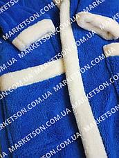 Детский махровый халат с ушками Зайчик для подростков, фото 2