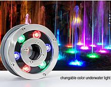 Підводний прожектор світлодіодний RGB 6Вт IP68 з пультом дистанційного керування для фонтану і басейну