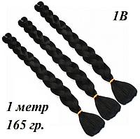 Однотонный канекалон - черно-серый. Длинна косы 100 ± 5 см. Вес 165 ± 5 г.  Термостойкий. 1B100