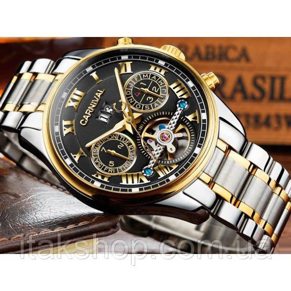 Мужские наручные часы Carnival Sappfire Silver