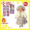 """Кукла мягконабивная M 3863 UA """"Панночка"""" в сером платье для девочки, на батарейках   куколка (5 видов)"""