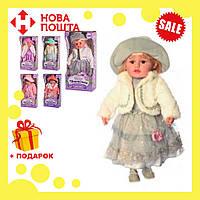 """Кукла мягконабивная M 3863 UA """"Панночка"""" в сером платье для девочки, на батарейках   куколка (5 видов), фото 1"""