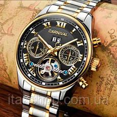 Мужские наручные часы Carnival Sappfire Silver, фото 2