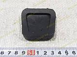 Накладка,резинка педали сцепления и тормоза Заз 1102,1103,Таврия Славута, фото 2