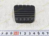 Накладка,резинка педали сцепления и тормоза Заз 1102,1103,Таврия Славута, фото 4