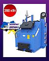 Промышленный твердотопливный котел Топтермо КВ-ЖСН 200 кВт, фото 2