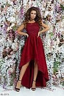 Женское Вечернее Длинное ПЛАТЬЕ в пол Красное, Розовое, Бордо, Зелёное, Пудра