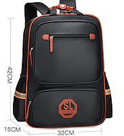 Рюкзак школьный SL. Код 279В