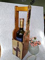 """Подарочный короб с ручкой/подставка """"Для вина"""""""