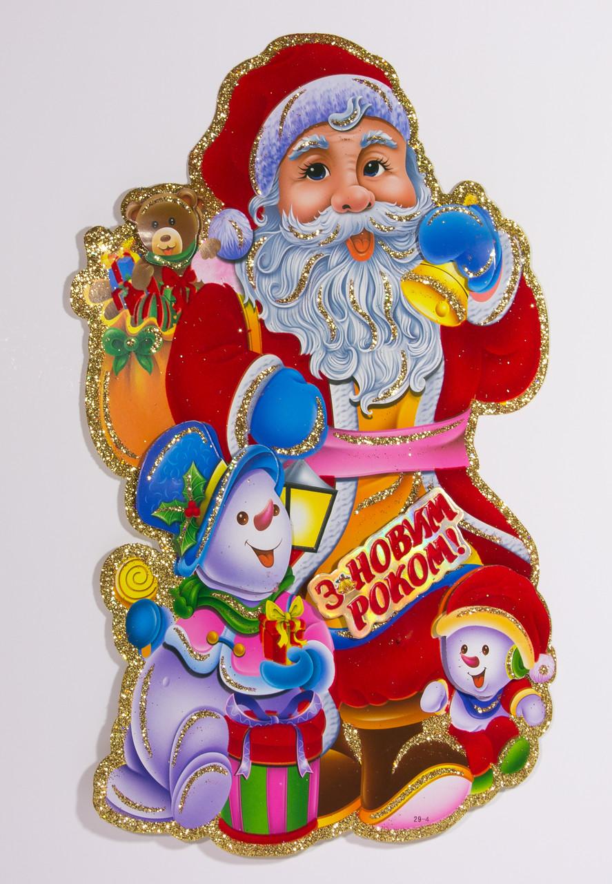 Новогоднее украшение - наклейка на окно Дед Мороз, 55*36 см, разноцветный, бумага (471416)